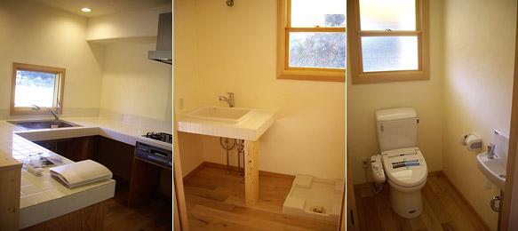 キッチン、洗面台、トイレ