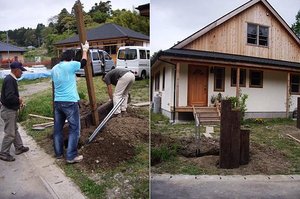 家の門柱づくり