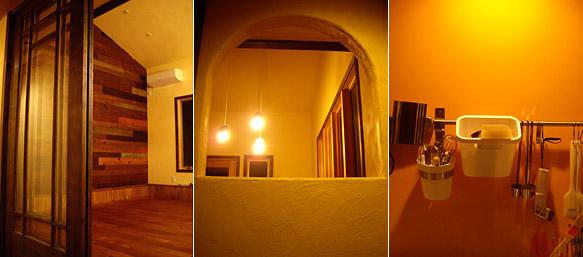 ホタルカフェの内装