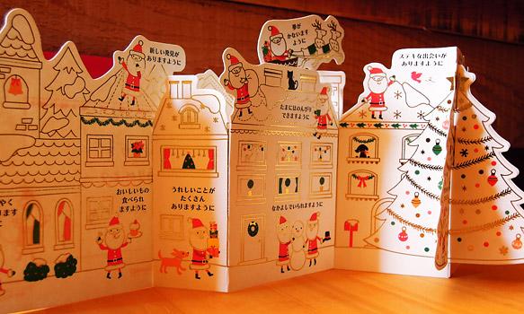 お客様からのクリスマスカード